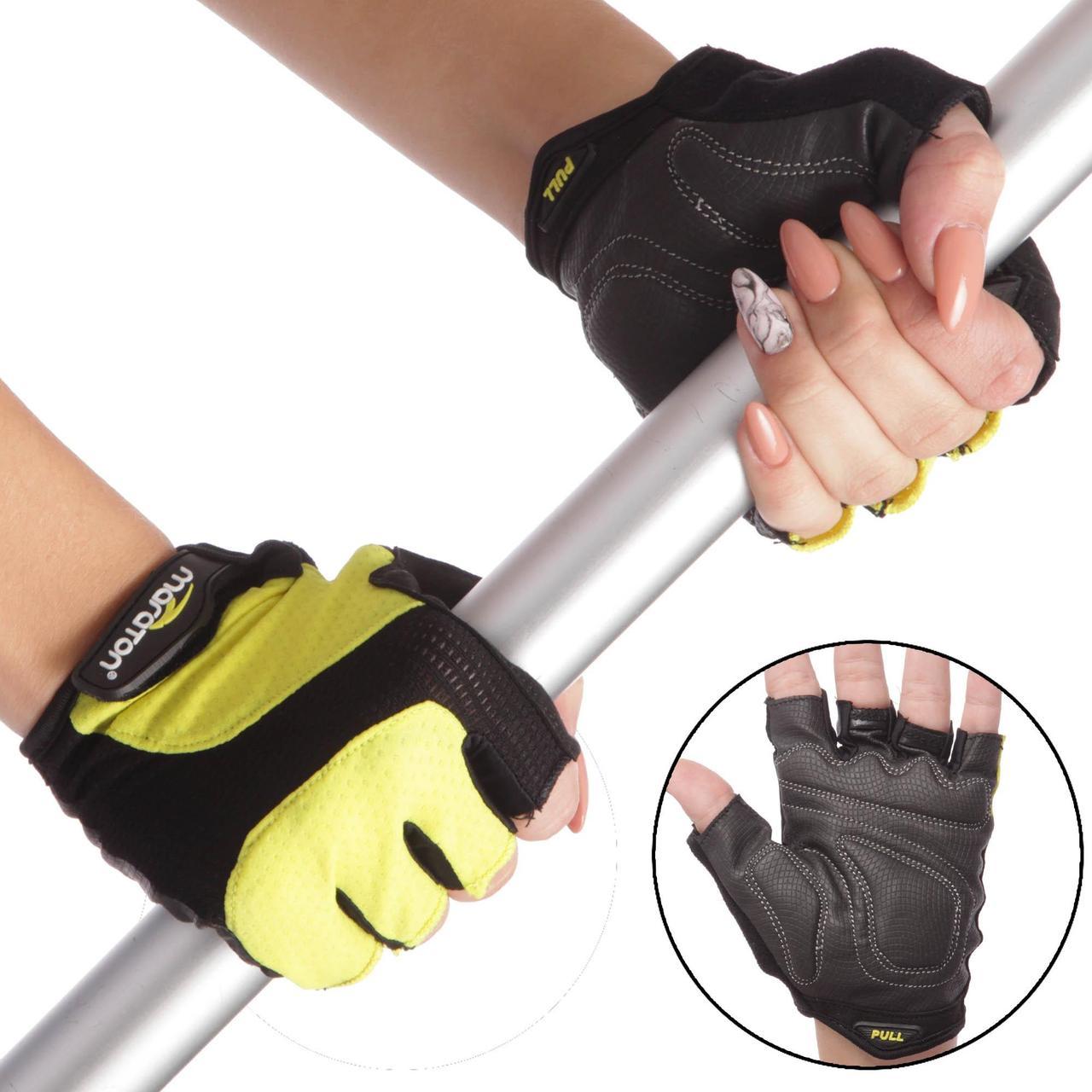Перчатки для фитнеса женские MARATON 01-9662A (PL, PVC,открытые пальцы, р-р S-L)