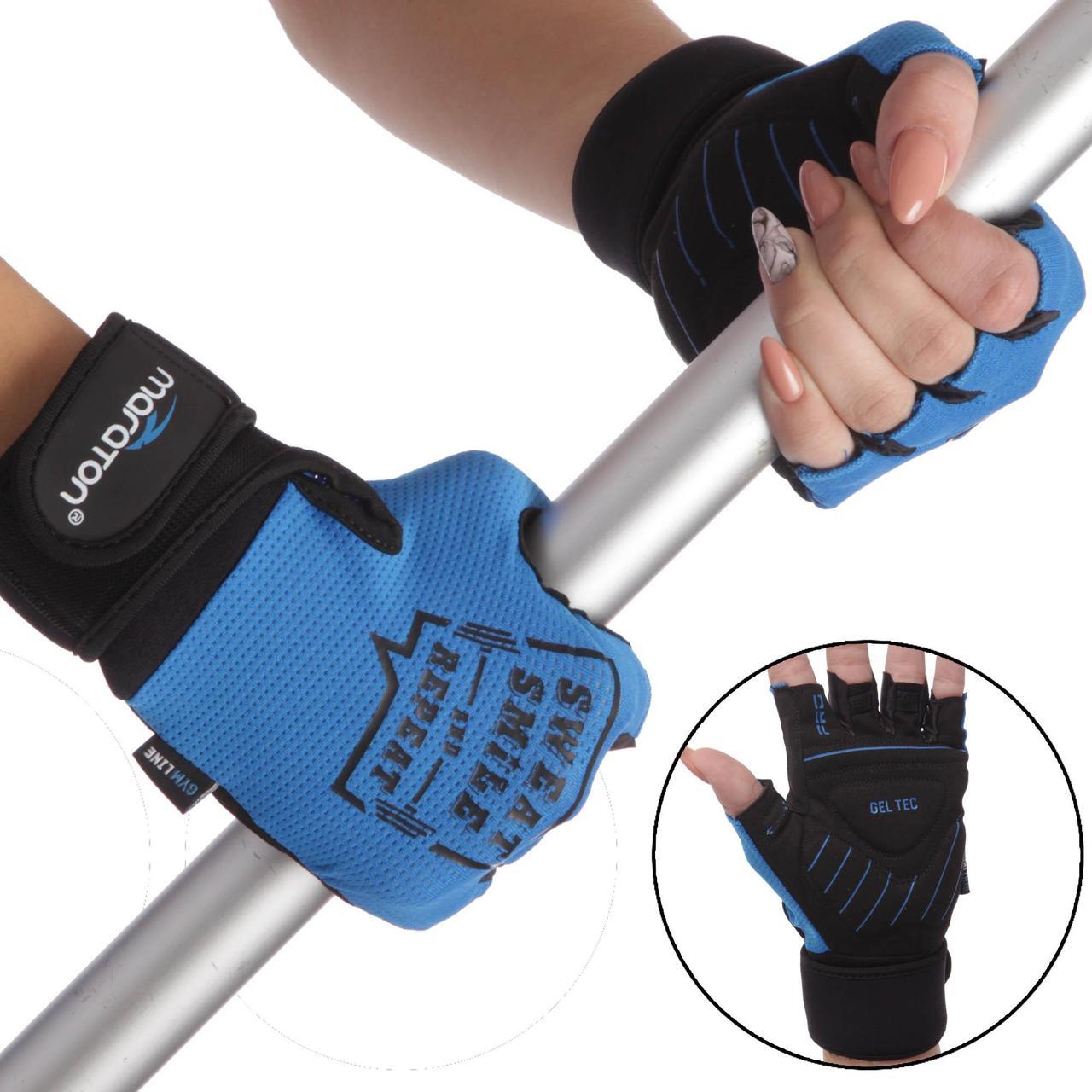 Рукавички для важкої атлетики MARATON 16-1610 (PVC, PL, відкриті пальці, р-р S-L)