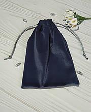 Подарунковий мішечок з оксамиту 13 х 18 см (оксамитовий мішечок, мішечок для прикрас) колір - темно-сірий