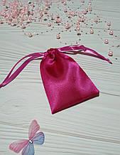 Мішечок для подарунків з атласу 8 х 12 (мішечок для упаковки прикрас) малиновий