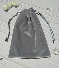 Подарунковий мішечок з оксамиту 13 х 18 см (оксамитовий мішечок, мішечок для прикрас) колір - світло-сірий