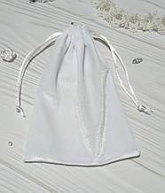 Подарочный мешочек из бархата 13 х 18 см (бархатный мешочек, мешочек для украшений) цвет - белый
