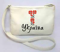 """Сумочка """"Мini"""" - №248 """"Украинская вышивка""""- белая, фото 1"""