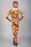 Модний костюм для прогулянок Clifton золотий леопард, фото 2
