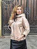 Бежева куртка зі шкіри з капюшоном, фото 3