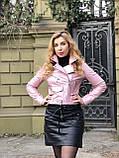 Розовая косуха из натуральной кожи с поясом, фото 3