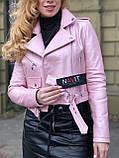 Розовая косуха из натуральной кожи с поясом, фото 4
