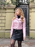 Розовая косуха из натуральной кожи с поясом, фото 10