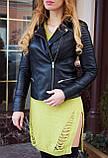 Чорна куртка з натуральної шкіри з стьобаними плічками, фото 2