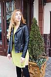Чорна куртка з натуральної шкіри з стьобаними плічками, фото 7