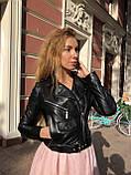 Жіноча шкіряна куртка Fabio Monti, укорочена з поясом, 42 ( 42, 44, 46 ) чорний, шкіра 42, фото 5