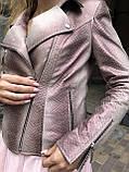 Женская кожаная куртка Deloras, классика, 44, розовый, кожа 94, фото 3