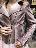 Женская кожаная куртка Deloras, классика, 44, розовый, кожа 94, фото 4