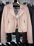 Розовая брендовая косуха из кожи, фото 6