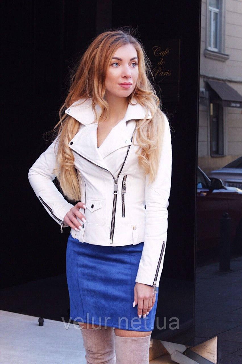 Біла шкіряна куртка Туреччина