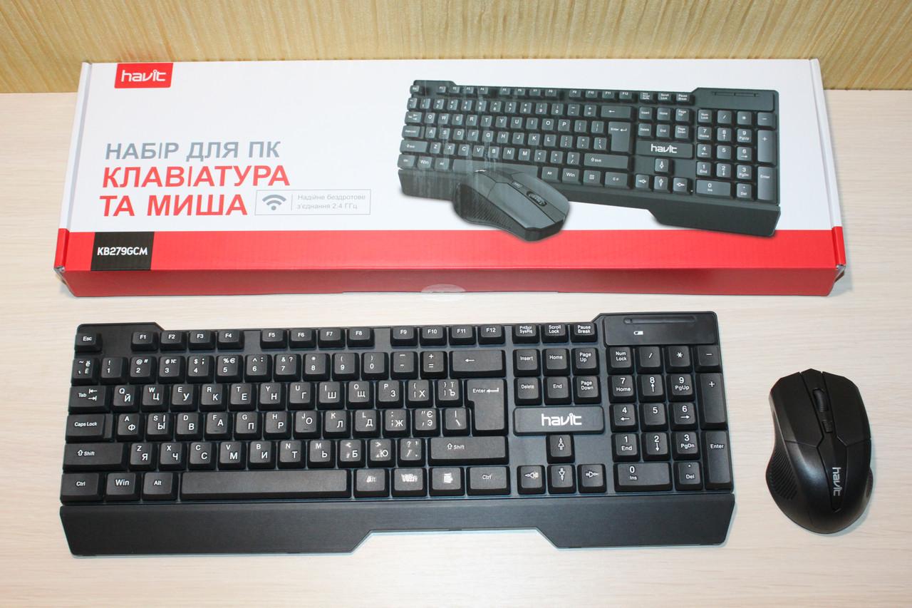 Клавиатура Havit HV-KB279GCM + мышка (Без проводнный комплект)
