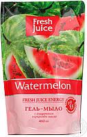 Рідке мило Fresh Juice 460мл запаска Кавун/-273/12