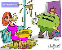 Замена труб водопровода канализации отопления