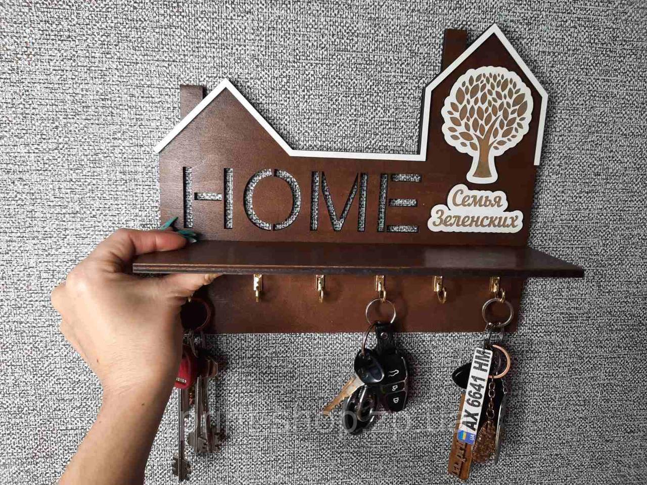 Фамільна настінна ключниця для дому з полицею.