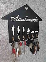 Фамільна настінна ключниця для дому. 6 мм