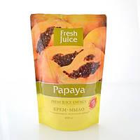 Рідке мило Fresh Juice 460мл запаска Папайя/-638/12