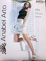 Женские колготы с заниженной талией 20 den ТМ Anabel Arto
