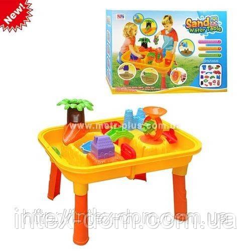 Стол-песочница для игры с водой и песком «Аквапарк» 8803A