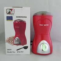 Кофемолка Promotec PM 593 измельчитель для кофе 280 вт.