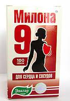 Милона-9 (сердечно-сосудистая система) 100табл