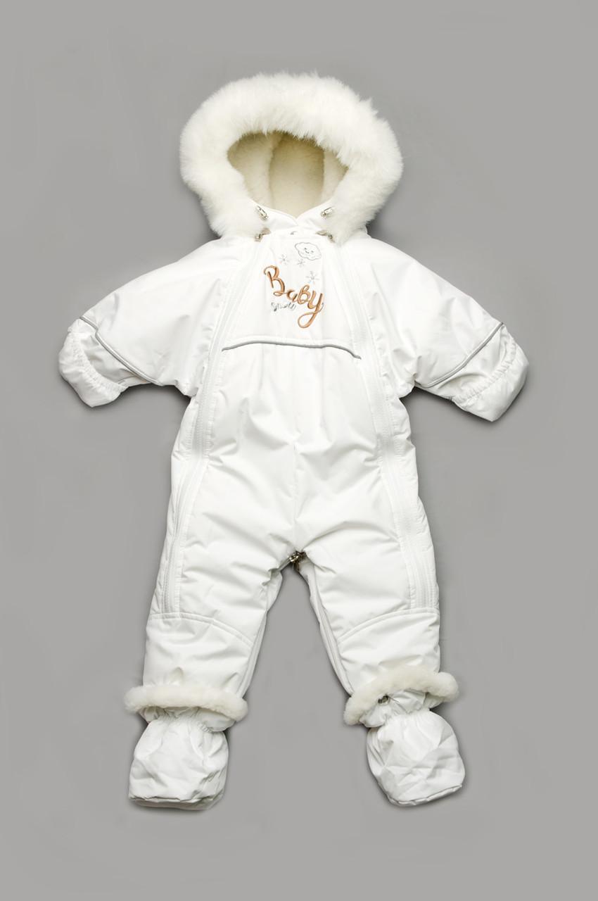 Детский зимний комбинезон-трансформер на меху 'Baby snow'  для новорожденных
