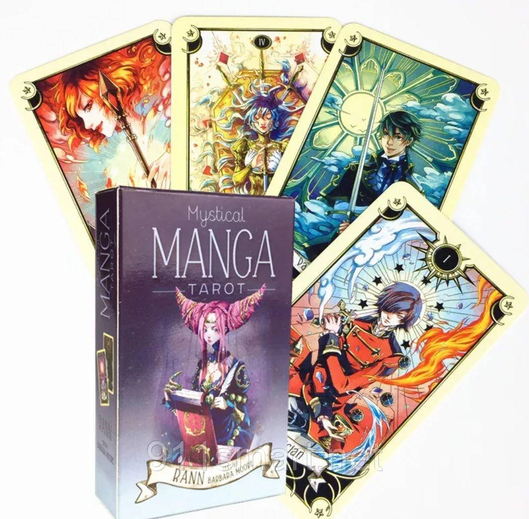 Карты Таро Семи звёзд (Mystical Manga tarot).