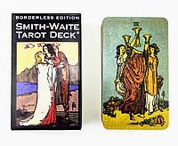 Карти Таро Уейта - Сміт, Безрамковий видання (Smith - Waite Borderless Edition tarot), фото 1