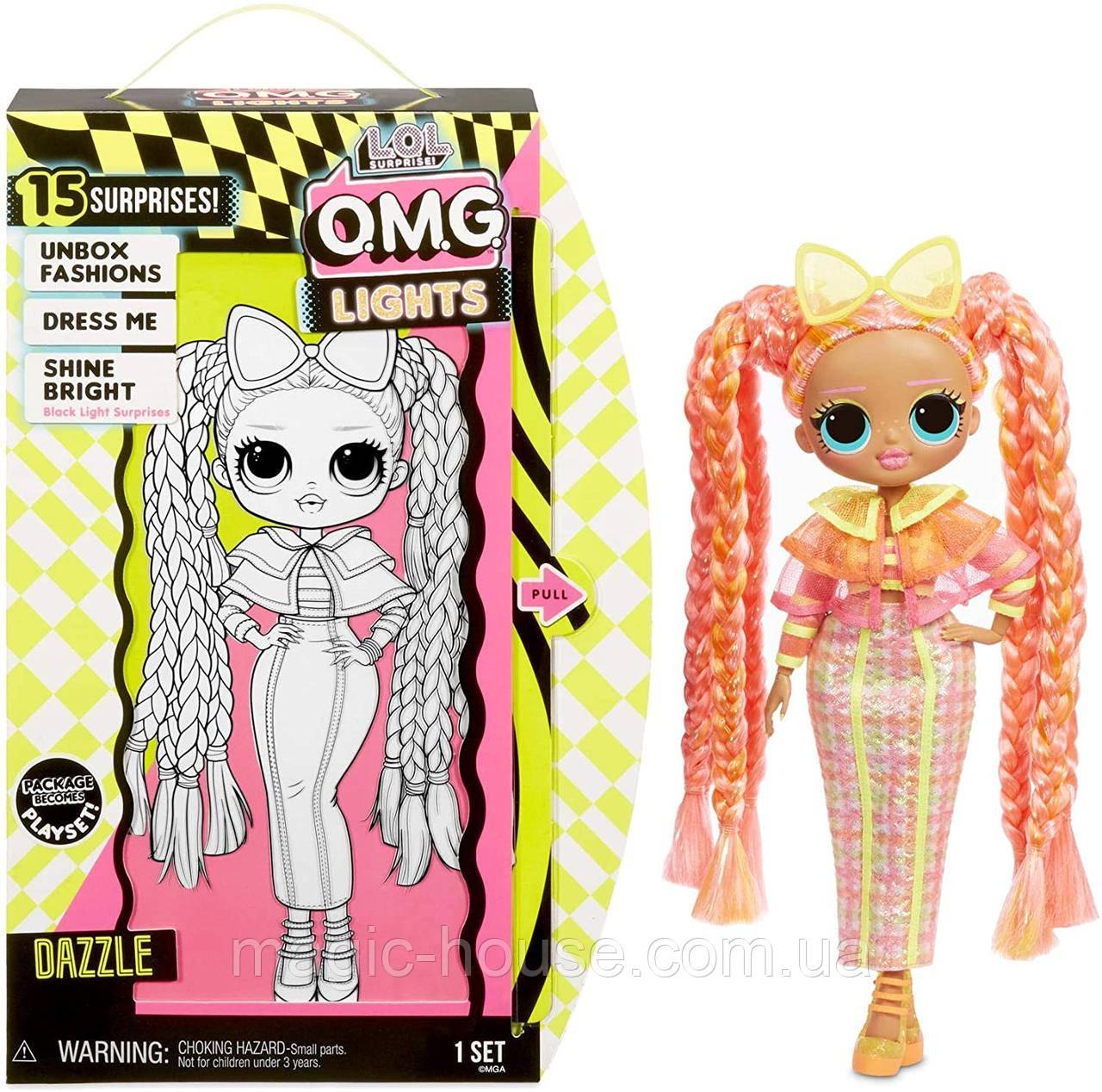L. O. L. Surprise! O. M. G. Модна лялька Даззл Lights Dazzle Doll ОРИГІНАЛ