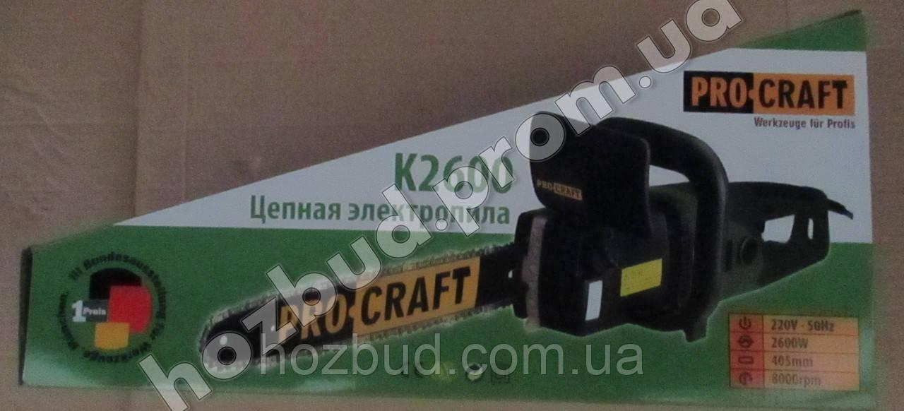 Електропила PROCRAFT K 2600