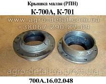 Крышка 700А.16.02.048 малая старого образца редуктора привода насосов РПН трактора Кировец К700,К701