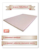 OrthoSlim2, 200х160х8 см, Тонкий ортопедический матрас (наматрасник, футон, топер)