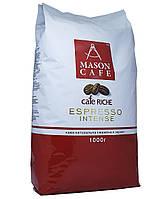 Кофе в зернах Mason cafe Riche espresso intense 1 кг (618)