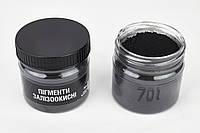 Пигмент железоокисный черный 701 CARBONE 70 мл