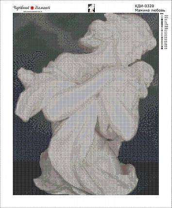 КДИ-0320 Набор алмазной вышивки Мамина любовь, фото 2