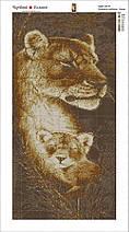 КДИ-0364 Набор алмазной вышивки Триптих Мамина любовь, фото 3