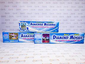 DM-333 Набір алмазної мозаїки Червона троянда, фото 3