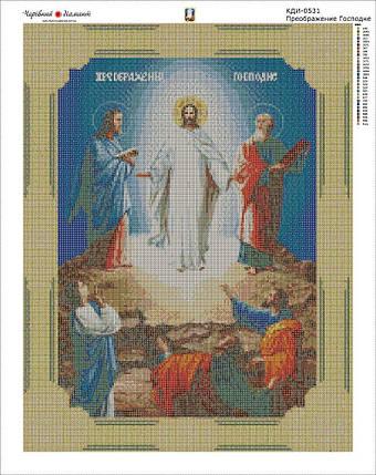 КДІ-0531 Набір алмазної вишивки Ікона Преображення Господнє, фото 2