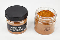 Пигмент железоокисный оранжевый 707 70 мл