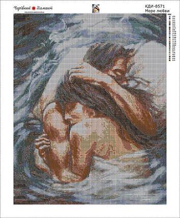КДИ-0571 Набор алмазной вышивки Море любви, фото 2