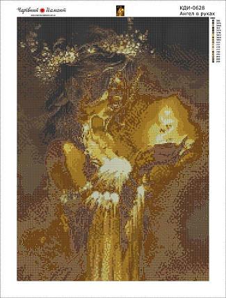 КДІ-0628 Набір алмазної вишивки Ангел в руках, фото 2