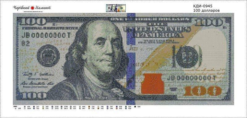 КДИ-0945 Набор алмазной вышивки 100 долларов, фото 2