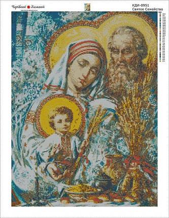 """КДІ-0951 Набір алмазної вишивки Ікона """" Святе Сімейство, фото 2"""