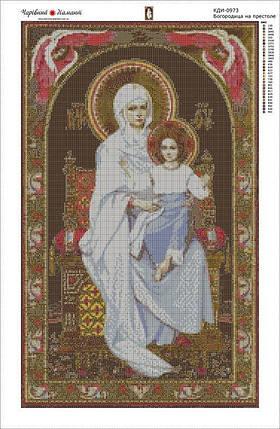 КДІ-0973 Набір алмазної вишивки Ікона Богородиця на престолі, фото 2