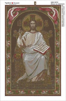 КДІ-0974 Набір алмазної вишивки Ікона Ісус на престолі, фото 2