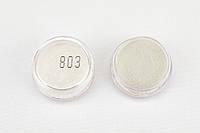 Пигмент интерферирующий Сиреневый 803 (10-60 μm) 2 мл